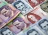 Ahorrar e invertir en pesos: El mal negocio que tiene en jaque finanzas de Colombia, según informe económico